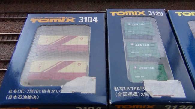 xxxx03552.jpg