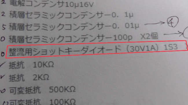 z12506.jpg