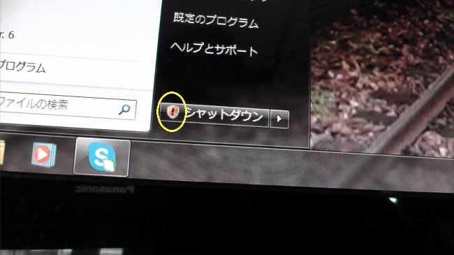 z21705.jpg