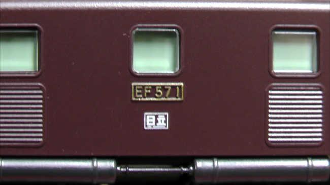z28103.jpg