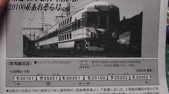 z60307.jpg