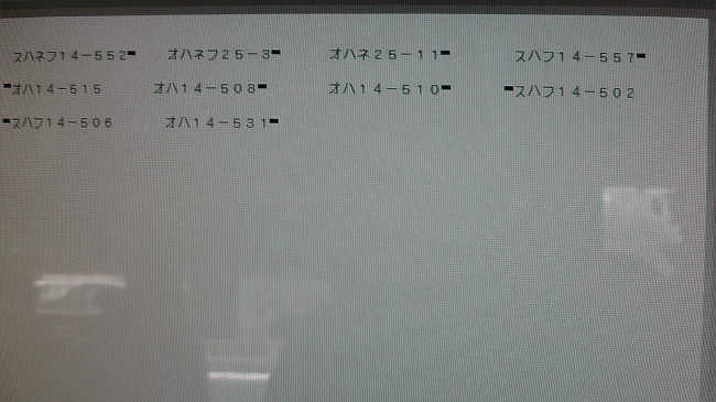 z69803.jpg