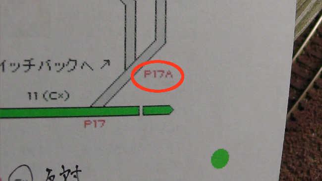 z72915.jpg