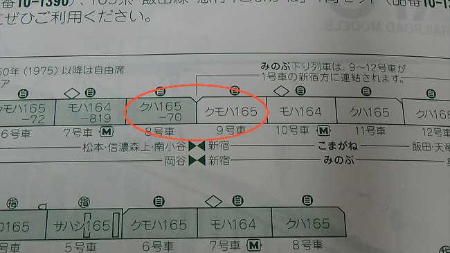 zzz01198.jpg