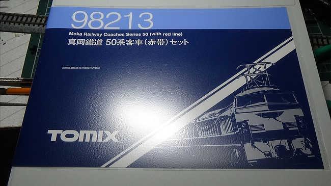zzz01807.jpg