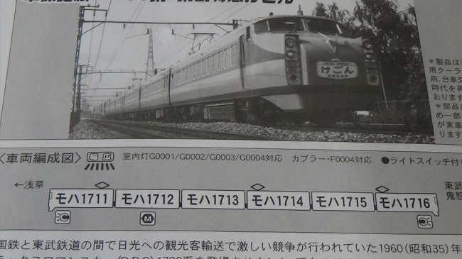zzz02172.jpg
