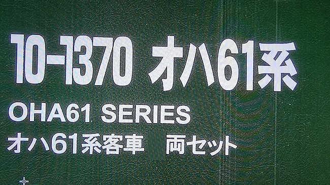 zzz02360.jpg