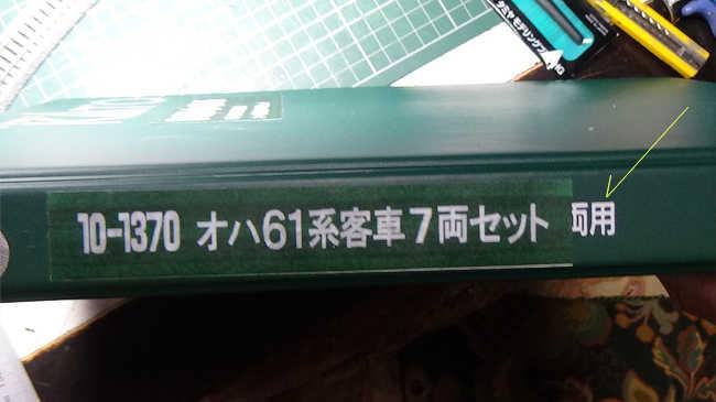 zzz02365.jpg
