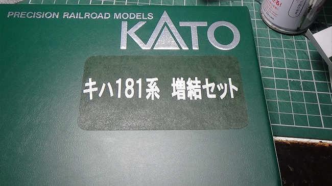 zzz02461.jpg