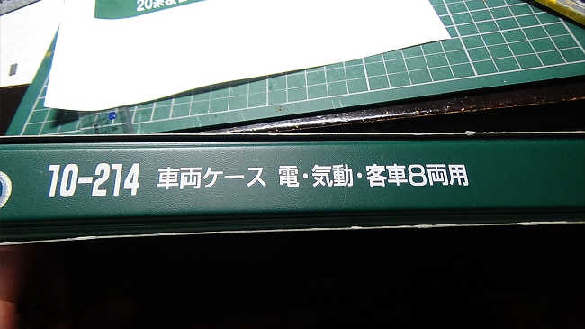 zzz02511.jpg