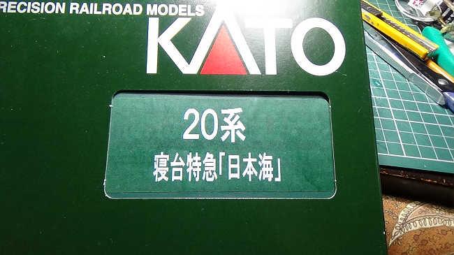 zzz02517.jpg