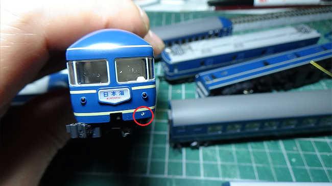 zzz02665.jpg