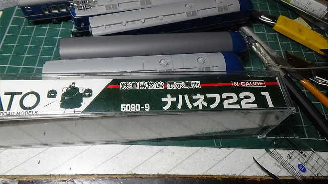 zzz02666.jpg