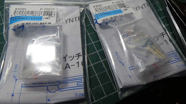 zzz02961.jpg
