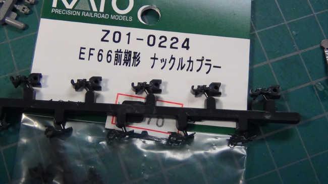 zzz8420.jpg