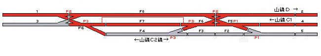 feeder130223.jpg