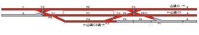 feeder130224.jpg