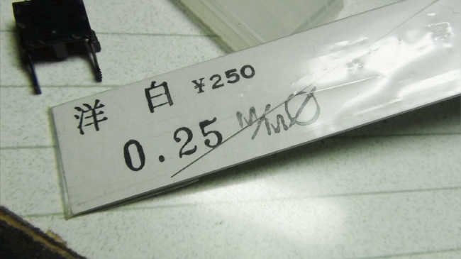 xxxx06400.jpg