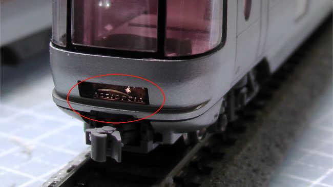 z32119.jpg