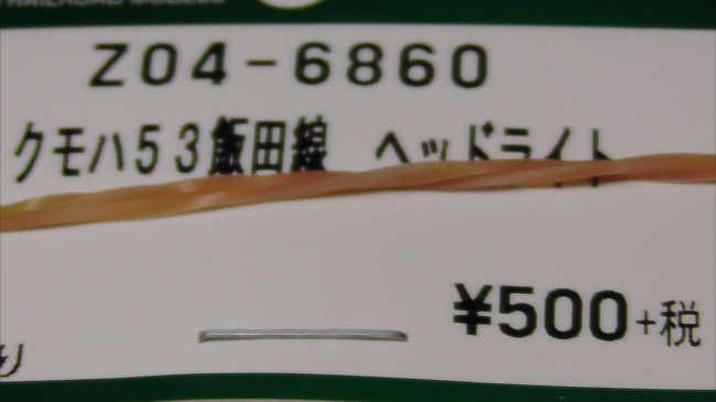 z33202.jpg