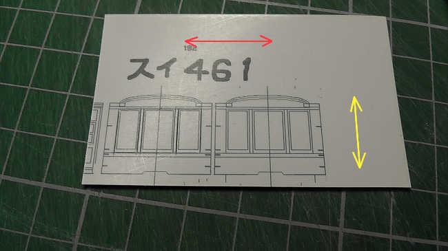 z56127.jpg