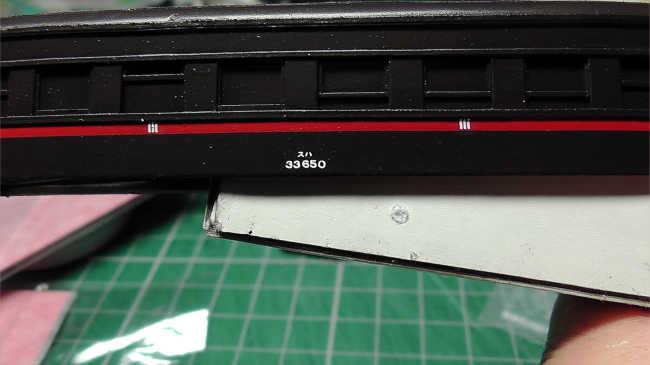 z59503.jpg