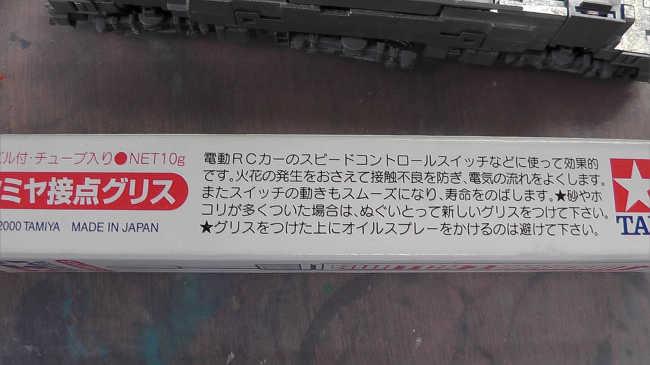 z77703.jpg