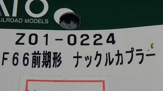 zzz01640.jpg