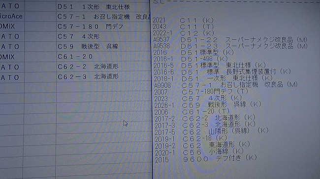 zzz02418.jpg