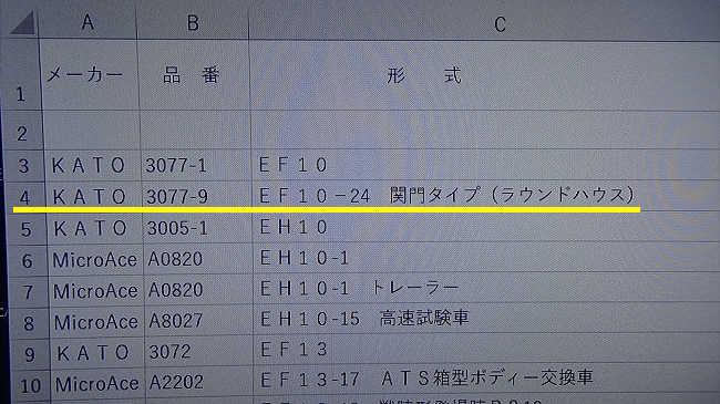 zzz02488.jpg