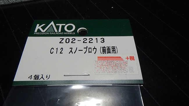 zzz04034a.jpg