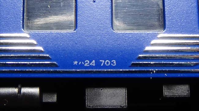 zzz05354.jpg
