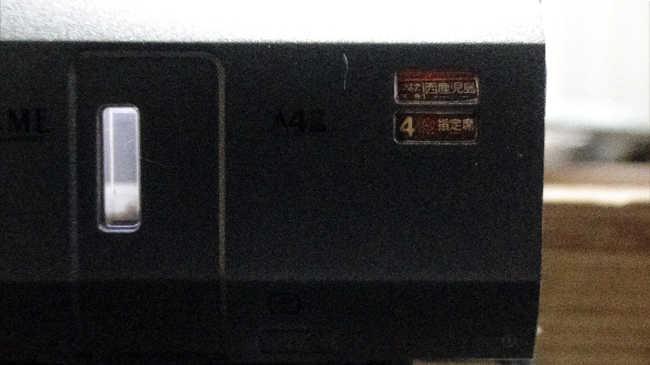 zzz06436.jpg