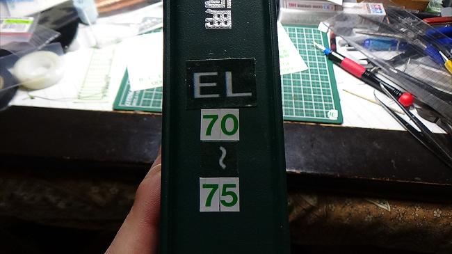 zzz07753.jpg