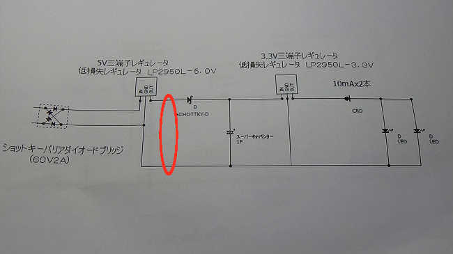 zzz07984.jpg