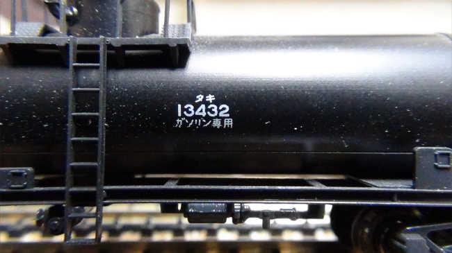 zzz7848.jpg